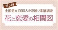info_img1