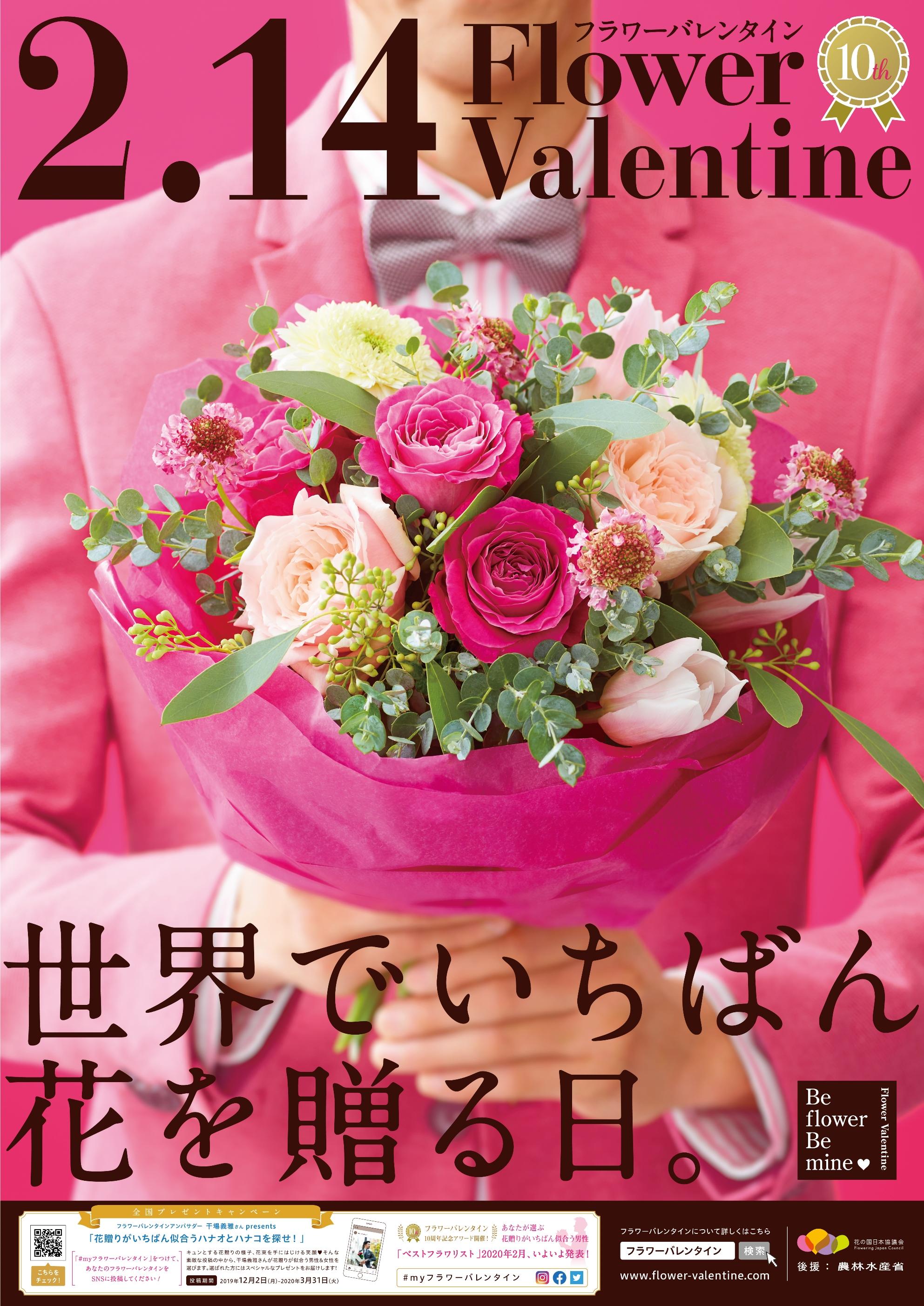 軽hananokuni_FV_2020_A2