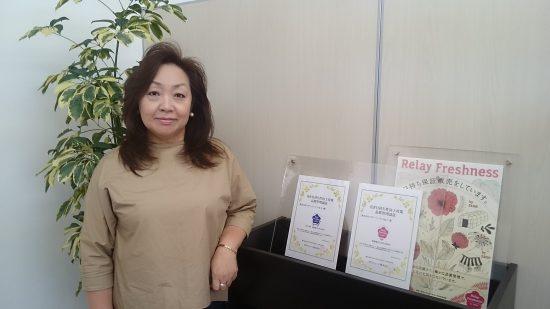 フラワーマーケット米子 高根純子さん